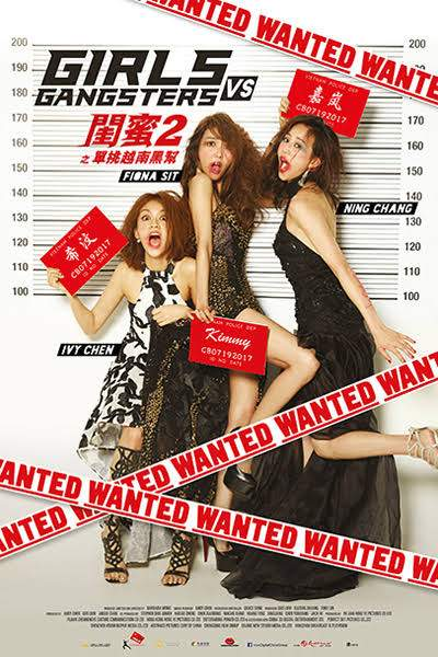 Girls vs Gangsters (2018) [Chinese]