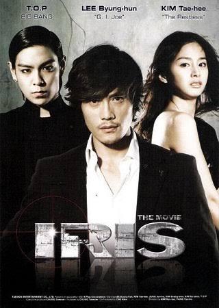 Iris Season 1 Episode 1 – 20 (Korean Drama)