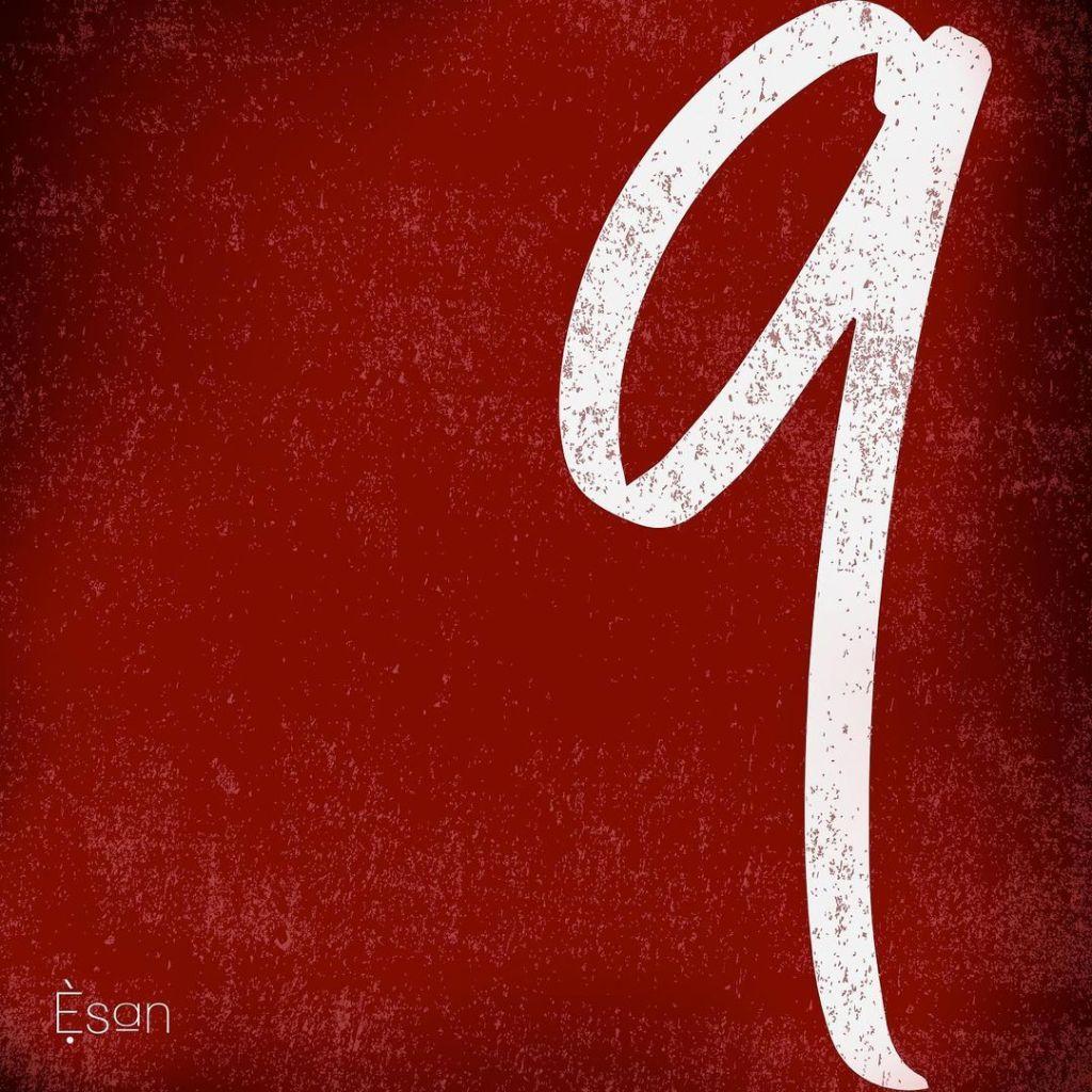 ALBUM: Brymo – 9 (Esan) (Zip Download)