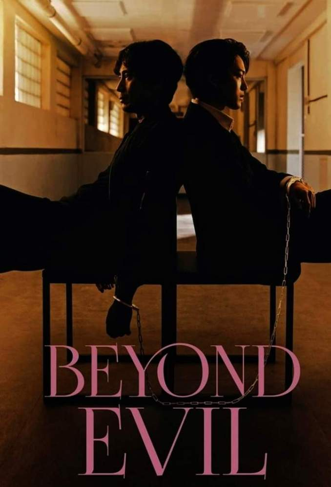 Beyond Evil Season 1 Episode 9