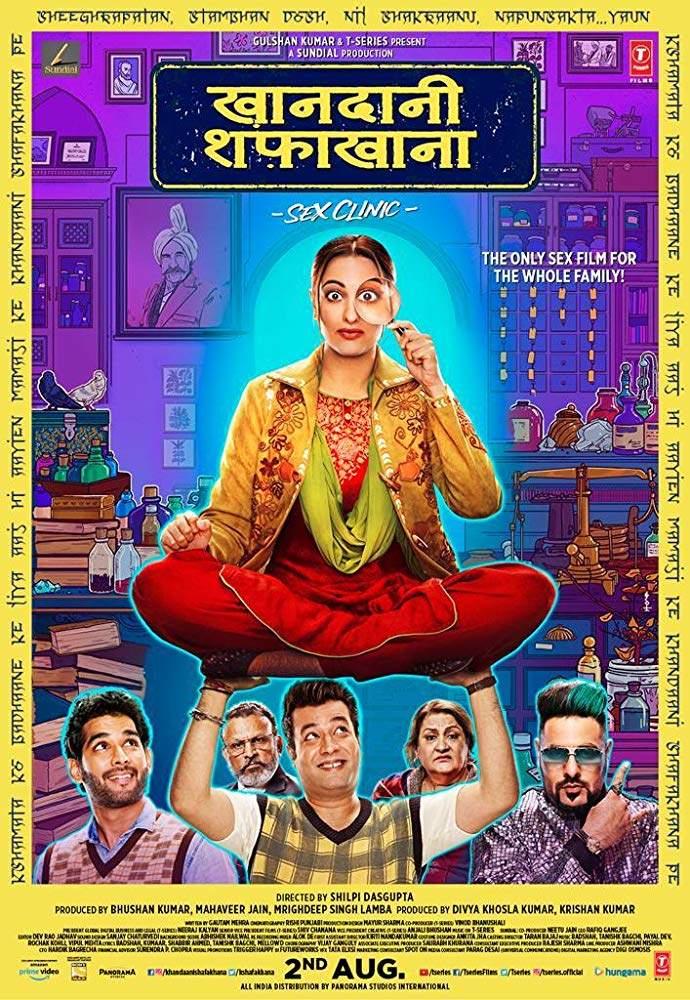 Khandaani Shafakhana (2019) [Indian]