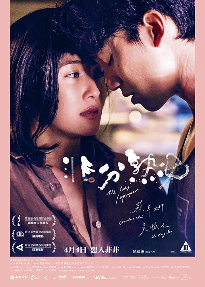 The Lady Improper (2019) [Chinese]
