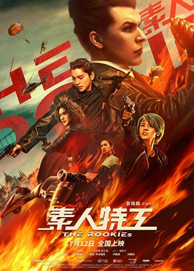 The Rookies (2019) [Chinese]