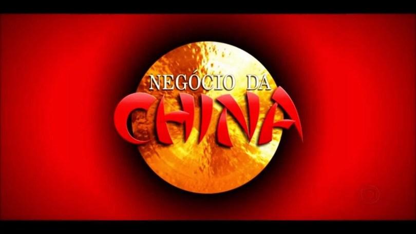negocio da china