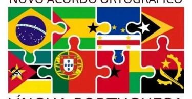 """Fotos, Curiosidades, Comunicação, Jornalismo, Marketing, Propaganda, Mídia Interessante ACORDO-LINGUAPORTUGUESA-500x331 Projeto """"Brazil by Drone"""" O Brasil visto de cima Cotidiano Vídeos  sobrevoando o brasil Projeto"""