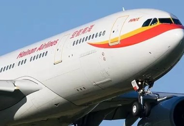 Hainan Airlines-china