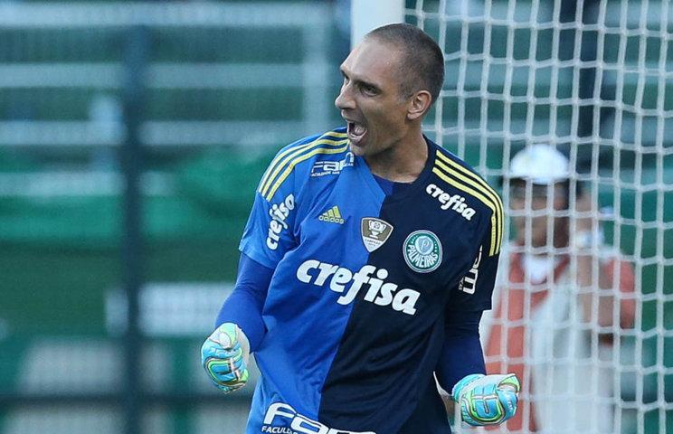 Dudu entrou no segundo tempo e marcou o gol da vitória. (Cesar Greco/Ag. Palmeiras/Divulgação)