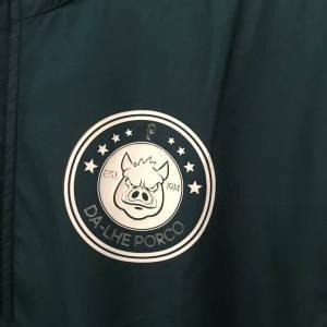 Linha casual utiliza oficialmente o porco, mascote popular do Verdão. (Reprodução)