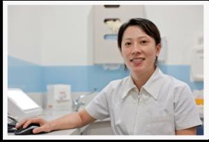 Uwa nursing