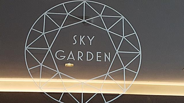 skygarden20
