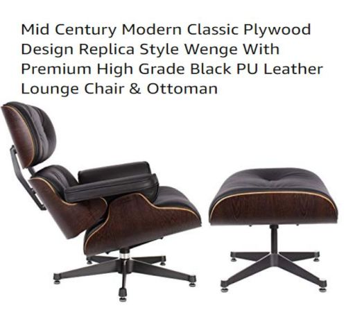 Mid-Century Reproduction