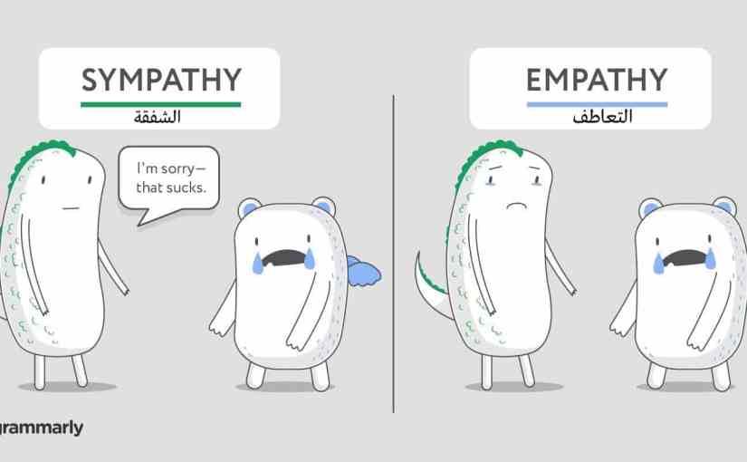 التعاطف والشفقة