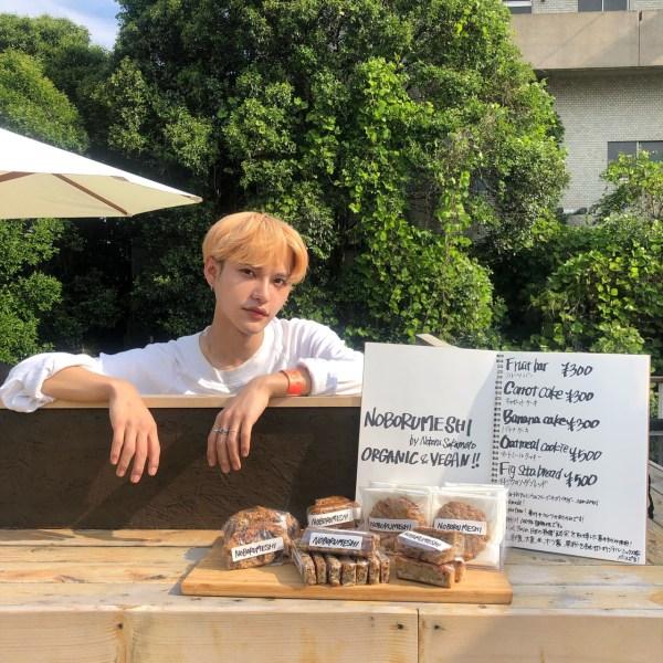 noborun-bread