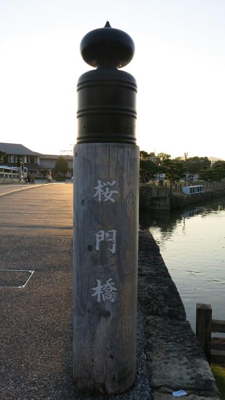 another look at the Sakura Gate Bridge