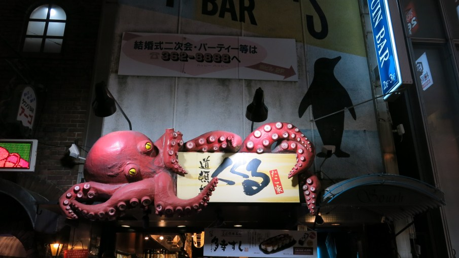 The seductive octopus. Haha!