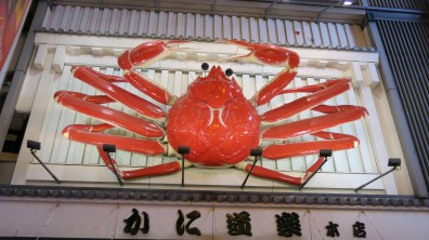 The dancing crab I first heard in Yakitate!! Japan. Turns out that there are other shops with moving signs too, though this one is a classic for me.