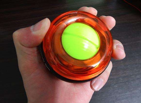 spinner006