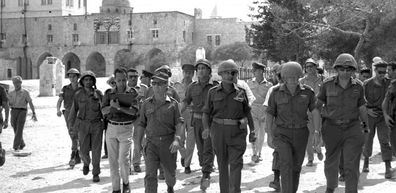 Image result for освобождение иерусалима 1967