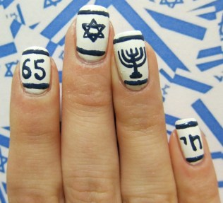 Israel flag nail art