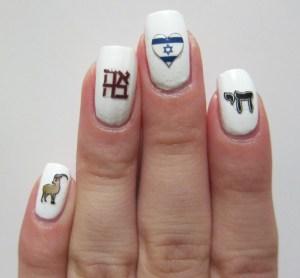 Jewish Israel Nail Art