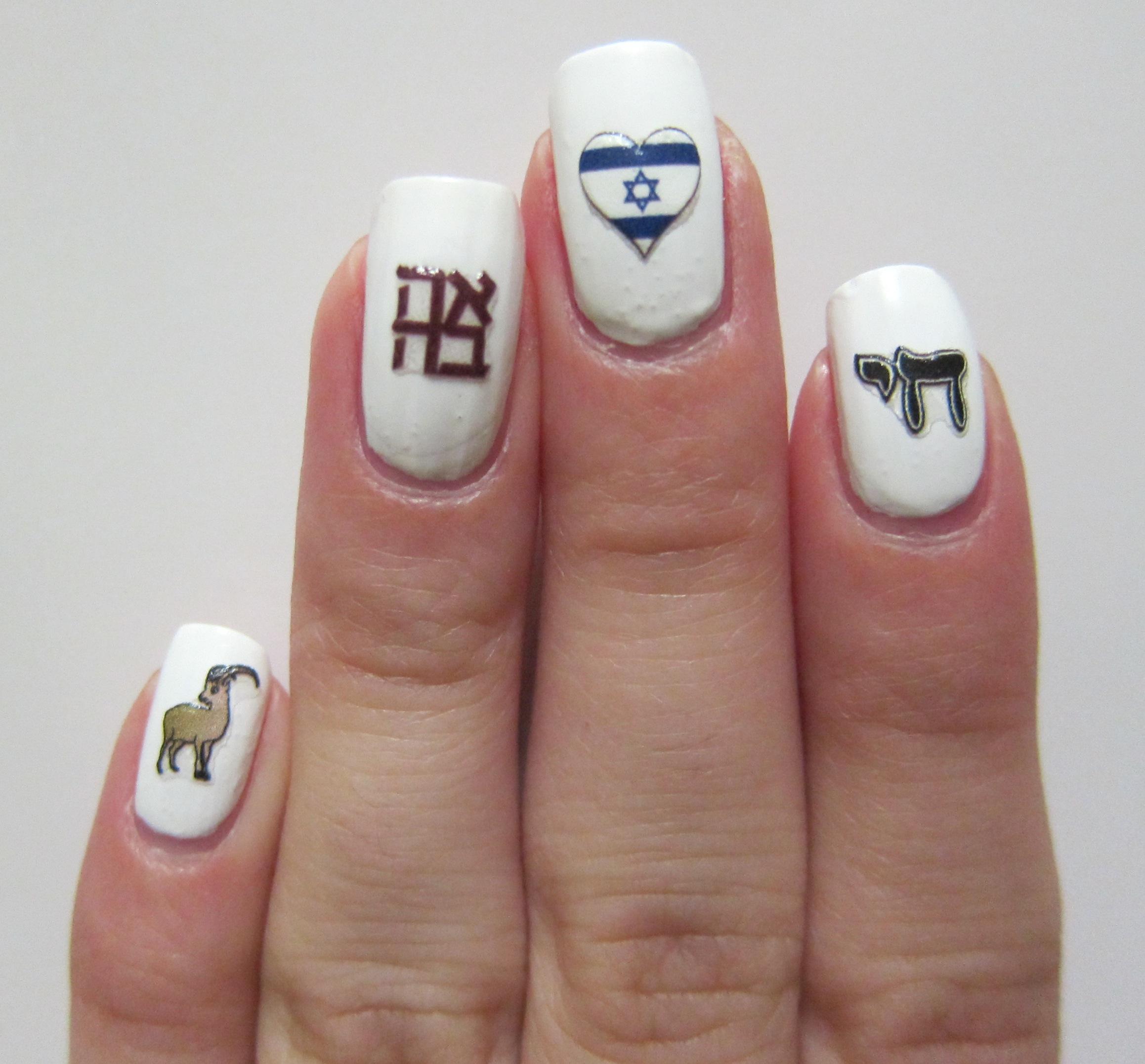 jewish israel nail art midrash