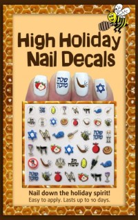High Holiday Nail Decals