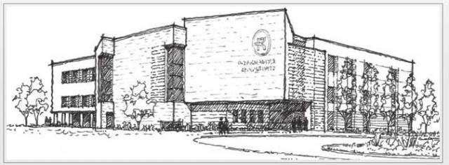 Image courtesy Rockhurst University.