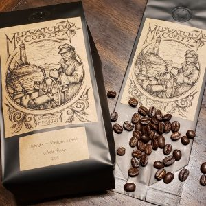 Uganda – Medium – 12oz.