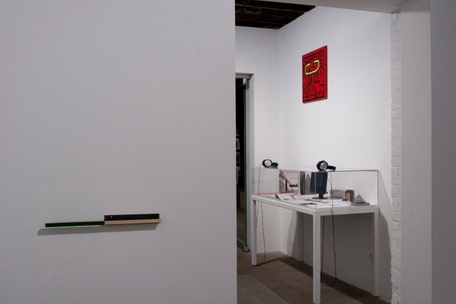 The Way It Wasn't (Celebrating ten years of castillo/corrales, Paris), installation view. Left to right: Oscar Tuazon, CS Leigh, Sturtevant.
