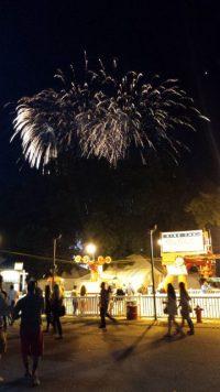 Fireworks, y'all!
