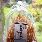 三重県多気町のお土産 にゅう しいたけ煎餅 煎切 こうや1