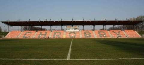 Stadion , obiekty sportowe