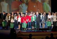 2014-02-01-XV-edycja-konkursu-osmiu-wspanialych@Glogow-Gala_081