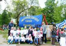 zdjęcie 2014-05-15-międzyprzedszkolny-piknik-europejski@Promyk@Głogów-004