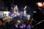 Taidong Pedestrian Street (台东步行街)