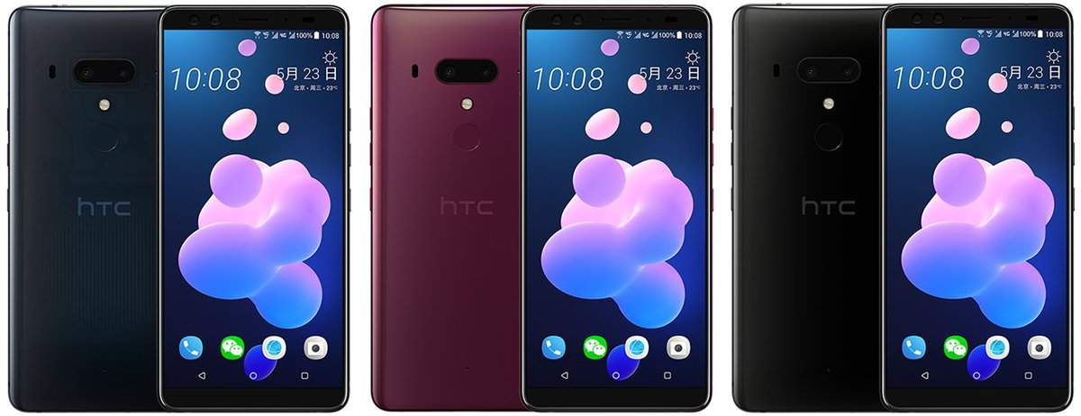 HTC U12+ Full Specification Leaked Plus Photos