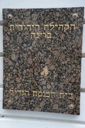 Hebrew Plaque on Synagogue