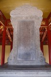 "Beautiful stele in its ""Dinh Vuong"""