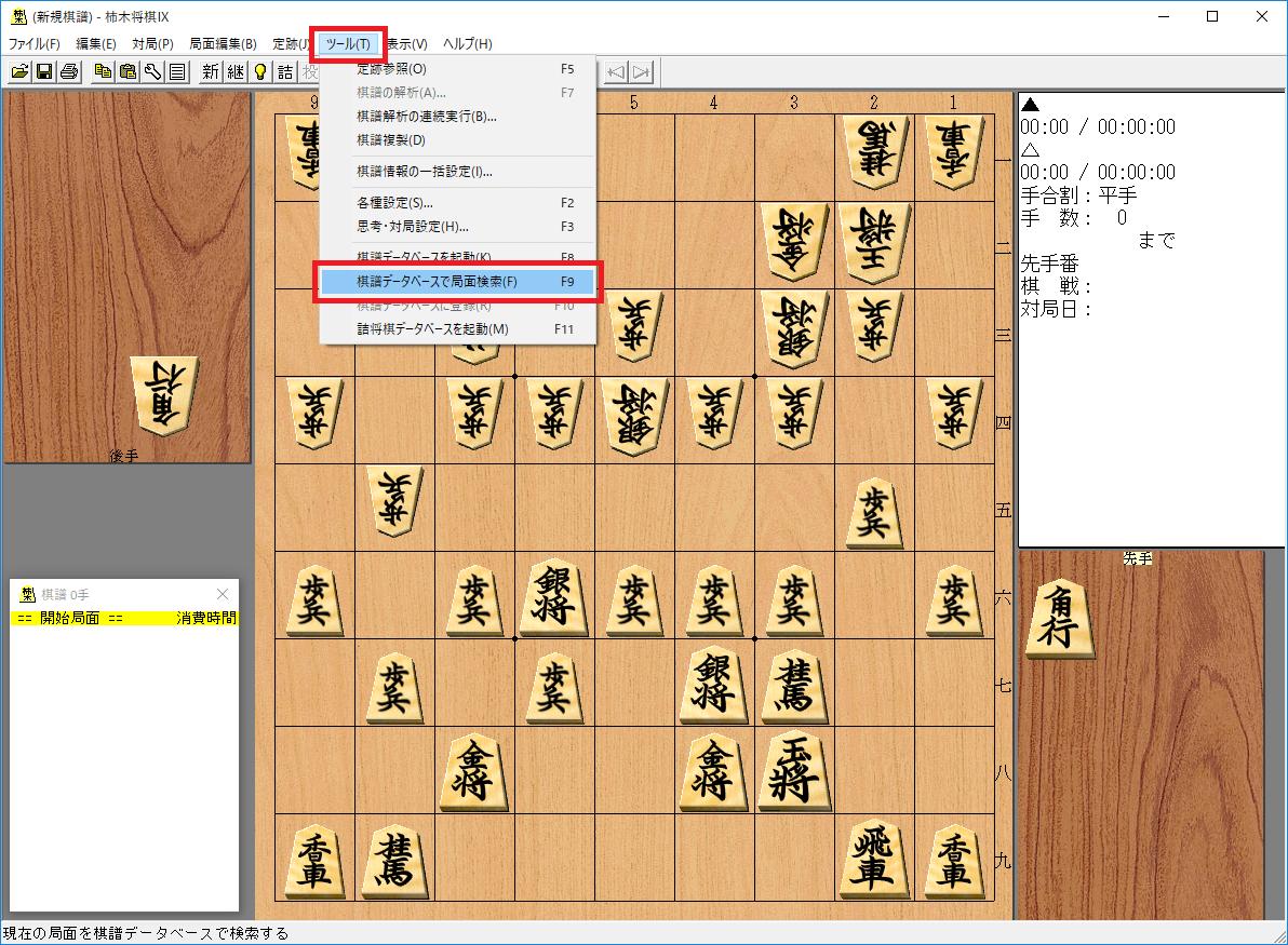 棋譜検索 将棋ウォーズ