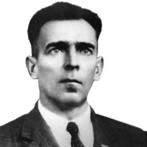 Зинченко Сергей Филиппович