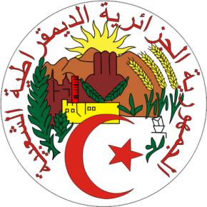 Embajada Argelia en Madrid http://www.emb-argelia.es/