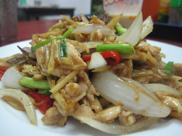 Gai Pad King 100 Thai Dishes to Eat in Bangkok: The Ultimate Eating Guide