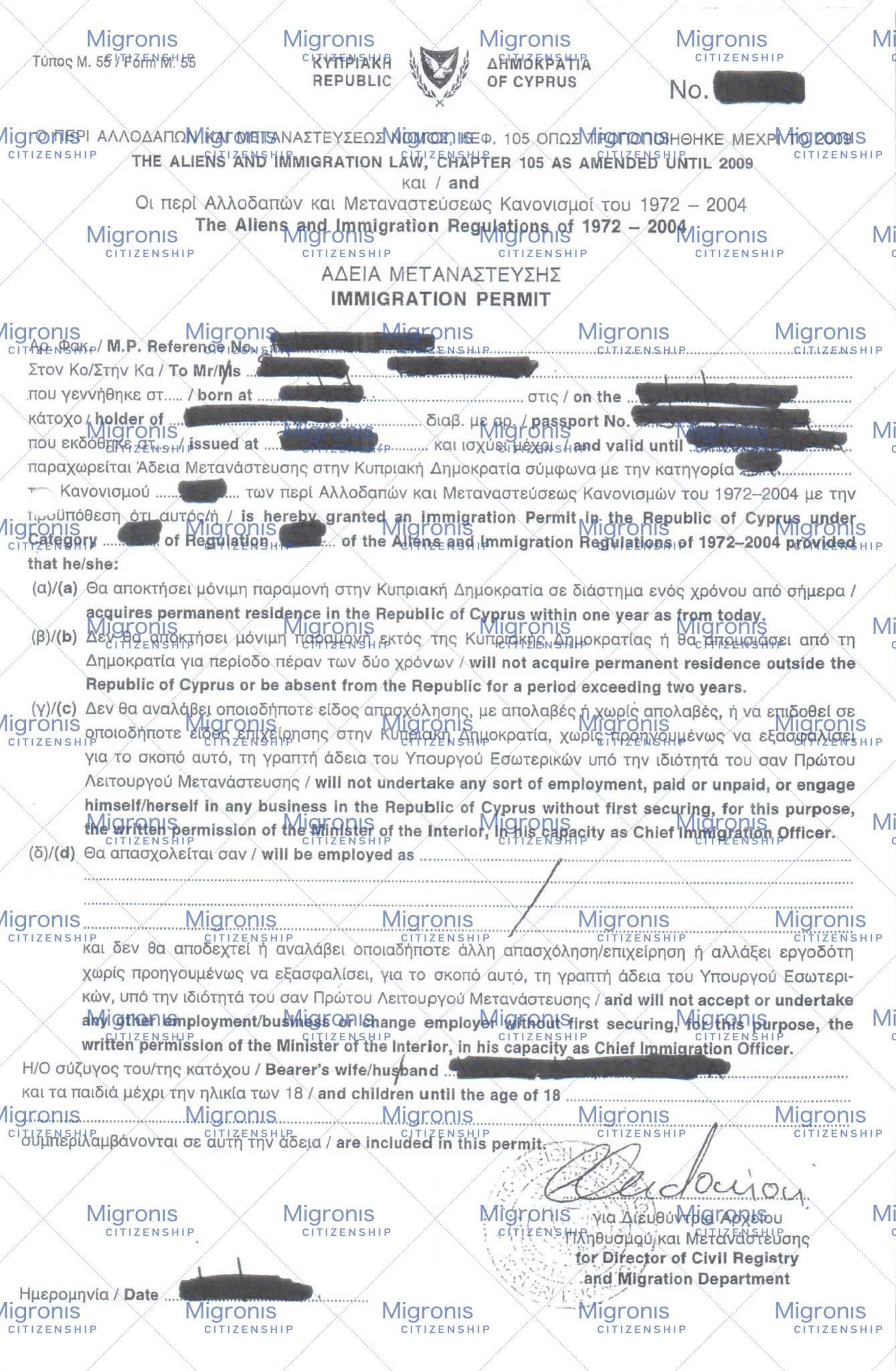 Подробный гид по получению гражданства   Migronis