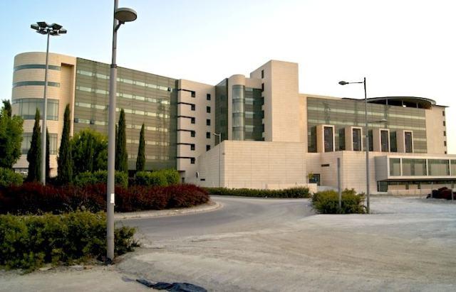 sistema sanitario público andaluz