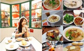 香港必吃美食推薦》觀光客最愛不吃會後悔 超簡單交通和菜色價位整理