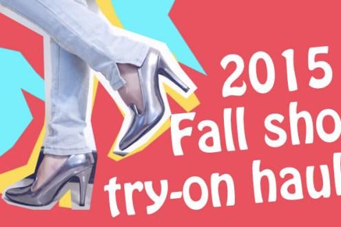 影音 穿給你們看我秋天買的鞋子!2015 Fallshoe try-on haul
