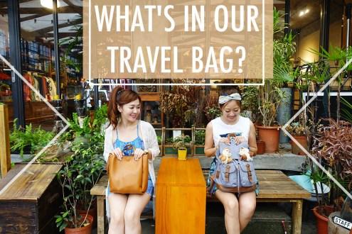 影音|我們旅行包包都裝什麼?outdoor後背包&mercici三層包
