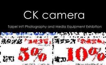 Oct   2012台北攝影器材展x成功攝影超低優惠活動