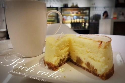 台北》民生巷弄私藏甜點餐廳:RICH CAKE,焦糖蘋果乳酪蛋糕 (C/P值超高)