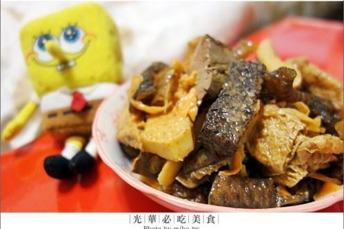 台北》光華必吃平價美食推薦01:每晚八點半就為他!超好吃限定涼滷味。